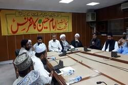 کنفرانس سید الشهدا امام حسین (ع) در شهر لاهور برگزار شد