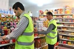 انجام بیش از ۱۱۰۰ بازدید از اماکن توزیع مواد غذایی در کرمانشاه