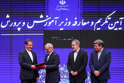 Farewell, introduction ceremony of Iranian education min.