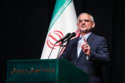 İran'da yeni Eğitim Bakanı resmen göreve başladı