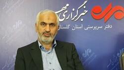 کاهش جمعیت کیفری زندان های گلستان/۴۰پابند الکترونیکی برای کنترل محکومان