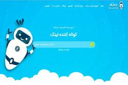 بهترین سایت کوتاه کننده لینک ایرانی با قابلیت کسب درآمد از لینک کوتاه