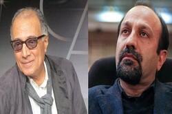 İki İran yapımı film 21'inci yüzyılın en iyi 100 filmi listesinde