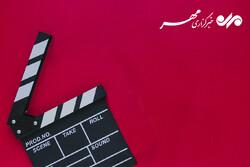 رویداد برترینهای چهل سال سینمای ایران