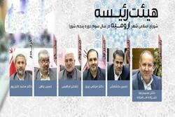 اعضای هیئترئیسه سومین سال شورای پنجم شهر ارومیه انتخاب شدند
