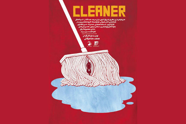 'Cleaner' to vie at 6th Highland Park Filmfest. in US