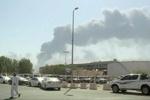 ف.تايمز: الهجوم على أرامكو هز ثقة العالم بالسعودية