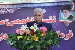 شهرداری صالحیه میزبان نشست مشترک شهرداران استان تهران می شود