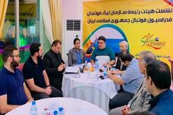 مصوبات هیات رئیسه سازمان لیگ فوتسال اعلام شد