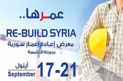 Iran to set up pavilion at Syria Rebuild Expo 2019