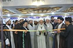 پنجمین نمایشگاه کتب حوزوی و معارف اسلامی در مشهد افتتاح شد