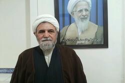 بررسی اندیشههای حسینی آیتالله جوادیآملی در نقاط مختلف تهران