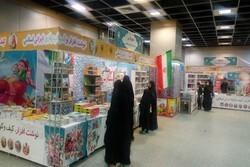 نمایشگاه نوشتافزار ایرانی ـ اسلامی در حرم رضوی برگزار میشود