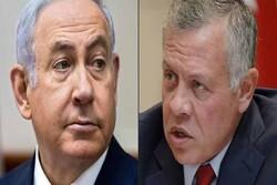 روابط امان و تل آویو در بدترین حالت قرار دارد/ دست رد شاه اردن بر سینه نتانیاهو