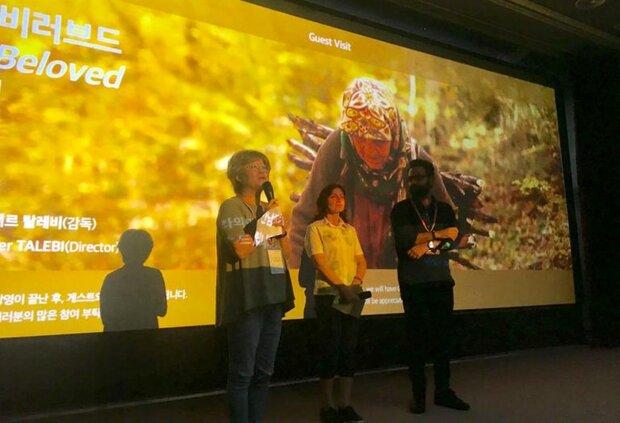 'Beloved' wins NETPAC award at Ulju filmfest. in Korea