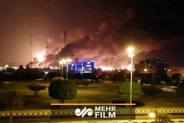وضعیت مجتمع نفتی «بقیق» در عربستان پس از حمله پهپادی یمن