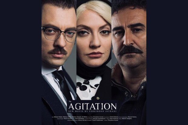 'Agitation' to hit European movie theaters mid-October