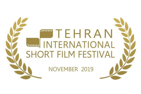 36th Tehran short filmfest. unveils intl. competition lineup