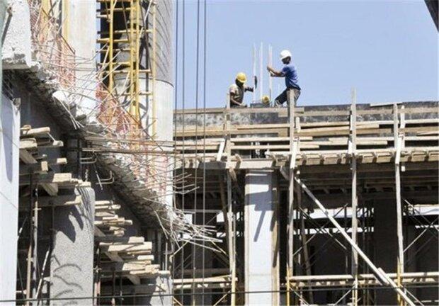ثبتنام کارگران ساختمانی در سامانه خدمات رفاهی الزامی است