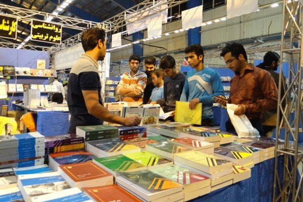 پانزدهمین نمایشگاه کتاب آذر ماه در کرمانشاه برگزار میشود