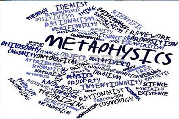 کنفرانس بینالمللی متافیزیک، هستی و هستیشناسی برگزار می شود