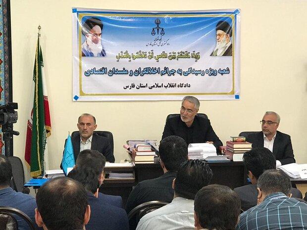 دادگاه عوامل شرکت فایننشیال در شیراز برگزارشد