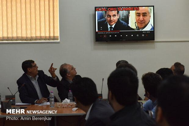 دادگاه علنی رسیدگی به جرائم شرکت هرمی فایننشیال در شیراز