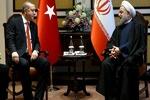 صدر روحانی کی صدر اردوغان سے ملاقات