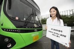 برنامه ریزی برای استفاده گسترده از اتوبوس های برقی در کره جنوبی
