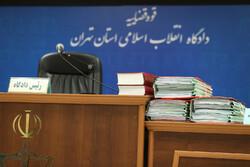 سومین جلسه دادگاه متهمان پرونده موسسه مالی حافظ برگزارشد