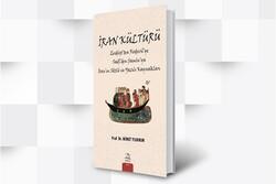"""Türkiye'de """"İran Kültürü"""" adlı kitap ikinci kez basıldı"""