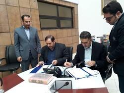 امضاء تفاهمنامه بین موزه انقلاب اسلامی و کمیسیون ملی یونسکو