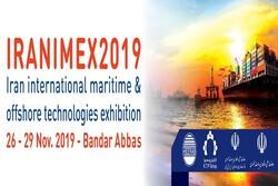 Bandar Abbas to host IRANIMEX 2019 in November