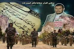 بين المملكة وحلفاؤها واصحاب اليمن وكهوفها لمن الغلبة اليوم؟