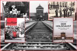 معامله اروپا با یهودیان/ آیا زیادهخواهی غربیها پایانی دارد؟