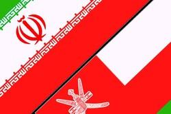 Iran negotiating no-visa policy for its tourists visiting Oman