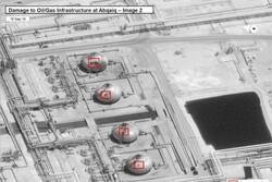 عربستان: در حمله به آرامکو از تسلیحات ایران استفاده شده است!