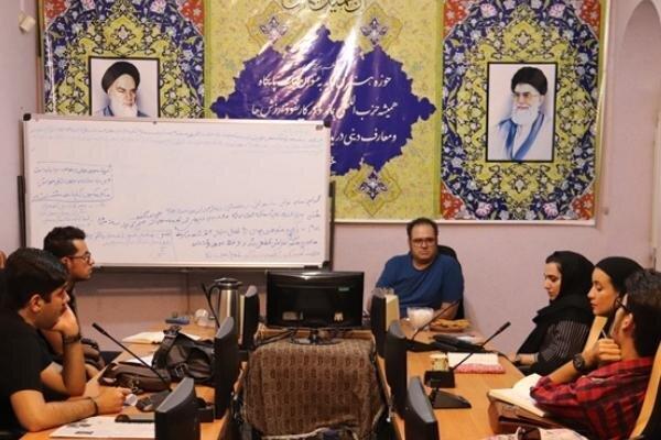 کارگاه تولید نمایشنامه بومی در یزد برگزار شد