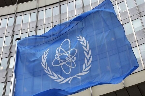 63rd IAEA general conference kicks off in Vienna