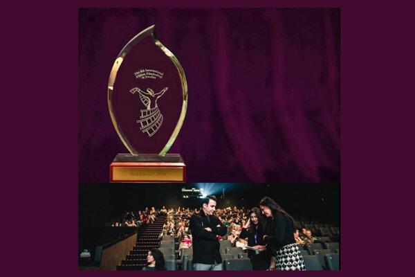 'Rona, Azim's Mother' wins best film at Sama filmfest. in Sweden