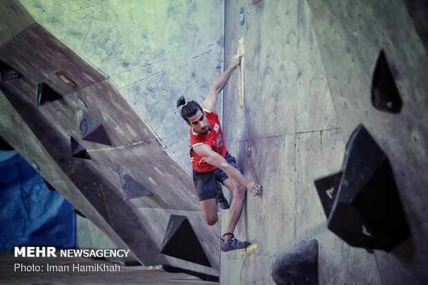 'Rock climbing' competitions in Hamedan