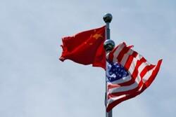 چین نے امریکی سفارتکاروں پر جوابی پابندیاں عائد کردیں