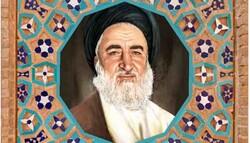 ویژه نامه دومین شهید محراب انقلاب اسلامی منتشر شد