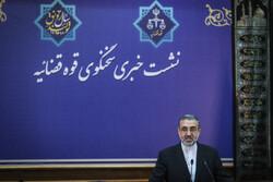 İran'da 'ABD adına çalışan casusa' idam cezası