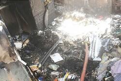 آتشسوزی تلخ در غرب پایتخت