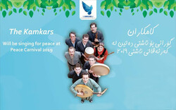 A poster for the Kamkars concert, which will be held at the Kurdistan International Peace Carnival.