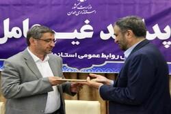 «سعید شاهرخی» فرمانده قرارگاه پدافند زیستی استان همدان شد
