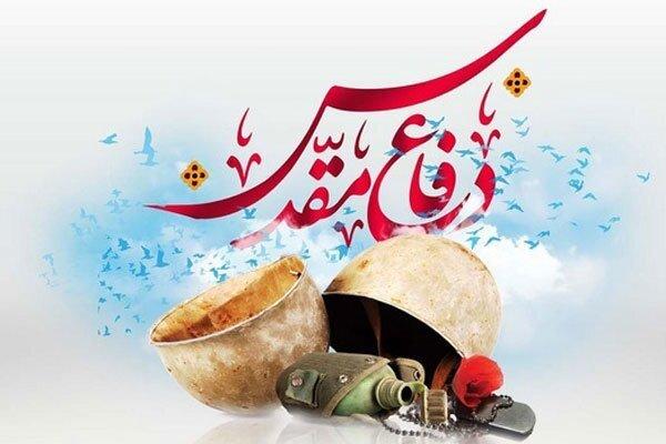 ۱۷ برنامه شاخص هفته دفاع مقدس در استان بوشهر اجرا میشود