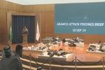 ادعای سخنگوی وزارت دفاع عربستان علیه ایران