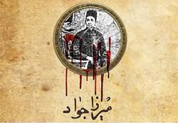 نقد و بررسی فیلم«میرزا جواد» در اصفهان/روایتی از زندگی نخستین شهید عکاس مشروطه